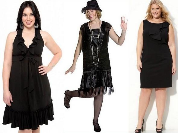 Повседневные платья для полных черные