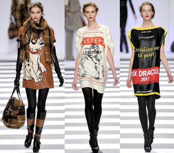 Модные платья осень 2011 фото