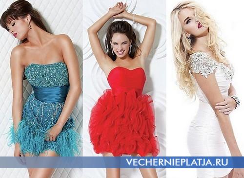 Платья на День Святого Валентина