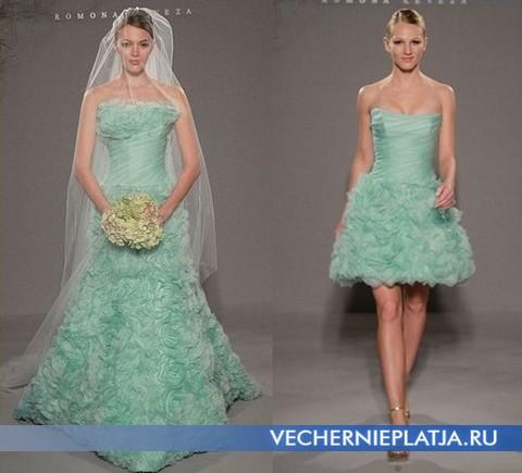 Зеленые свадебные платья Romona Keveza