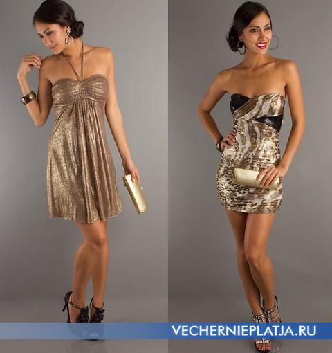 Золотые короткие платья
