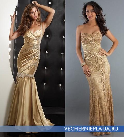 Золотые вечерние платья