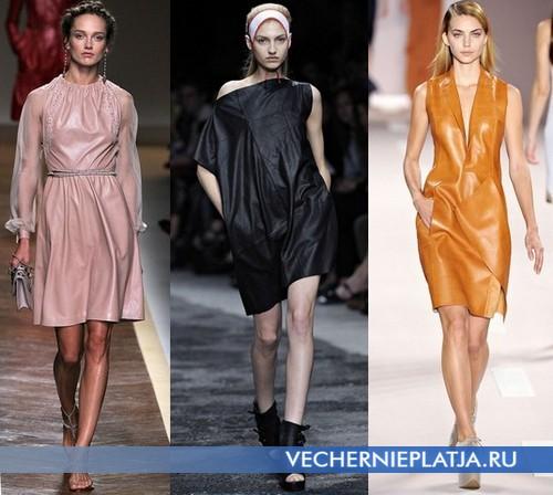 Кожаные платья в моде летом 2012 – Valentino, AF Vandevorst, Akris