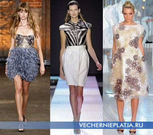 Красивые платья баллон 2012 от Christian Siriano, Giambattista Valli, Louis Vuitton