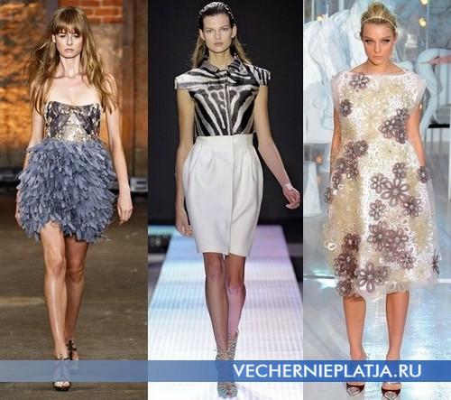 Красивые платья баллон 2012 от Christian Siriano, Giambattista Valli, Louis Vuitton