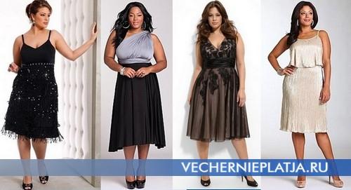 Платья на Новый год 2013 для полных девушек