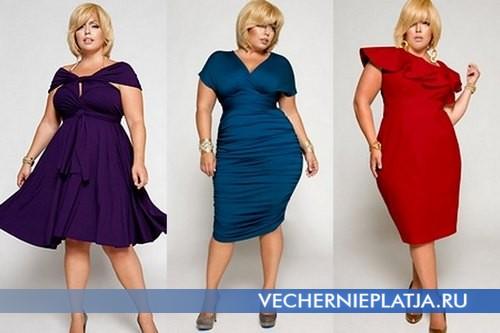 Короткое платье-трансформер для полных Marilyn