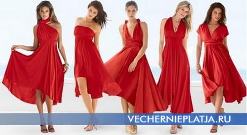 Красное платье трансформер фото