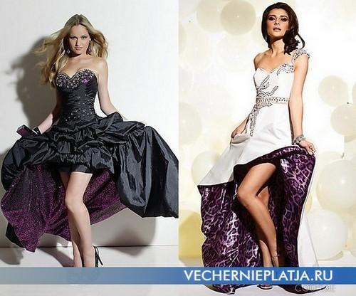 Короткие вечерние платья со шлейфом