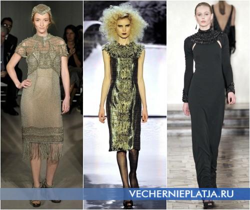 Вечерние платья с круглым воротником в коллекциях Alberta Ferretti, Badgley Mischka и Ralph Lauren