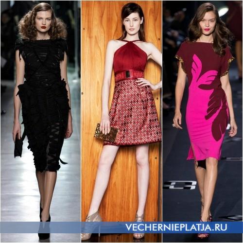 Модели осенних платьев для коктейльных вечеринок