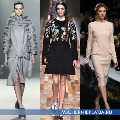 Теплые платья на осень 2013