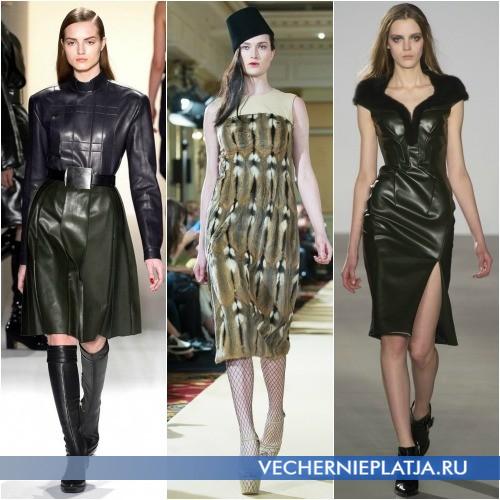 Кожаные и меховые платья для осени и зимы 2013-2014