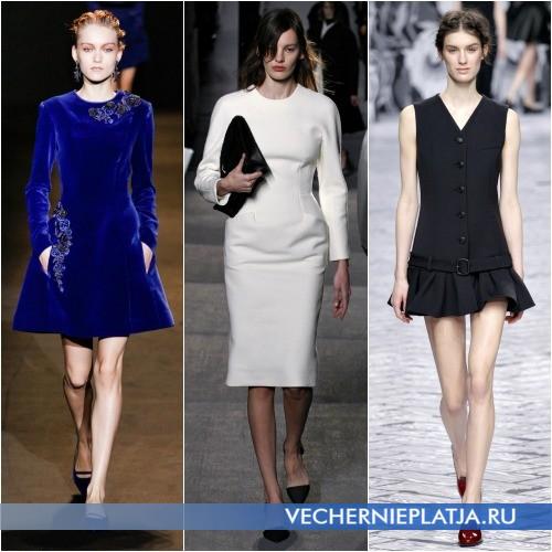 Стильные и деловые платья 2013-2014