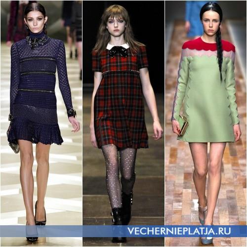 Молодежные теплые платья на осень и зиму