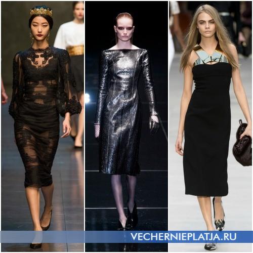 Модные платья миди Осень-Зима 2013-2014