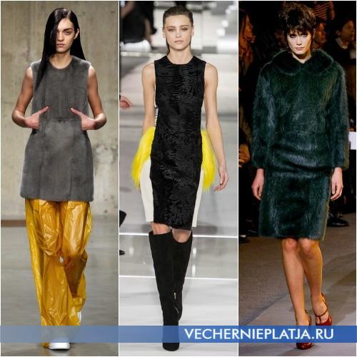 С чем носить модное меховое платье