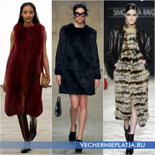 С чем можно носить платье из меха