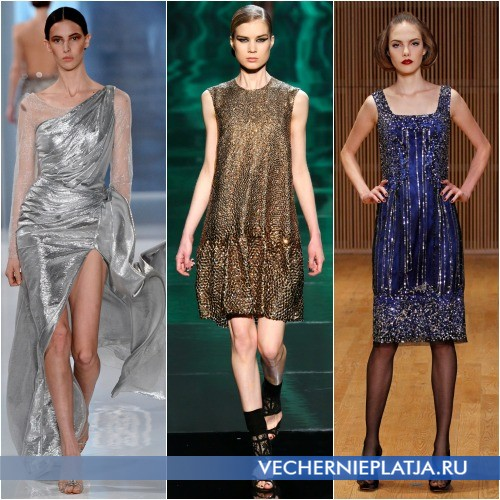 Блестящие платья на Новый год