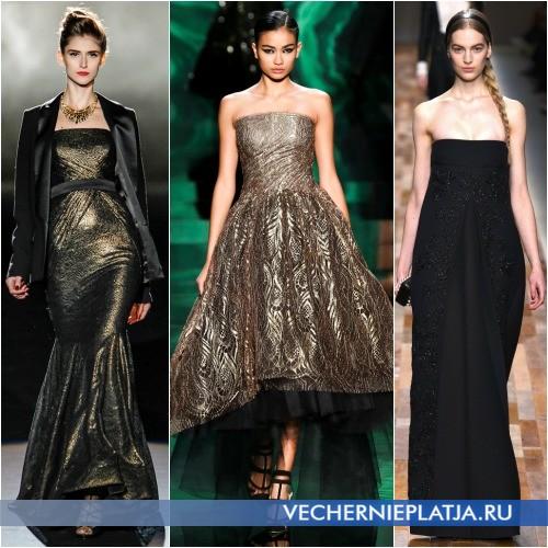 Как правильно носить вечернее блестящее платье