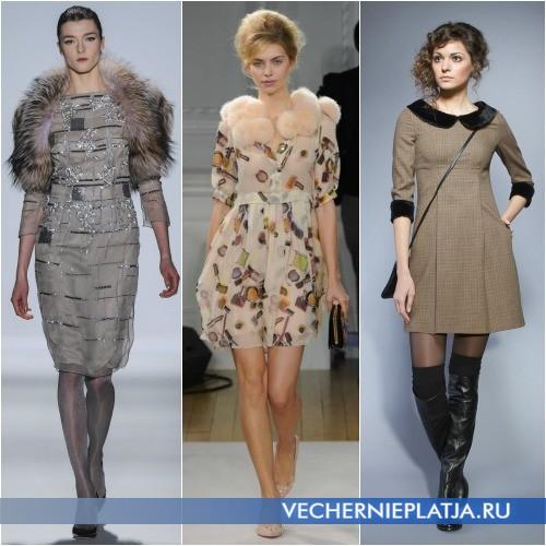 Как украсить платье мехом