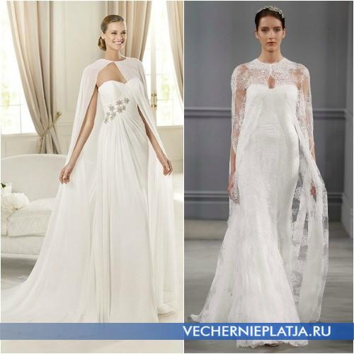 Длинные накидки на свадебные платья фото