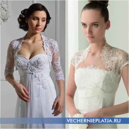 Кружевные накидки-болеро на свадебное платье фото