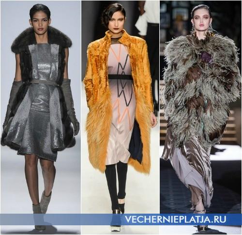 Модная верхняя одежда к платью Осень-Зима 2013-2014