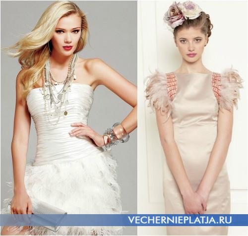 Модные платья с перьями на выпускной 2014 фото