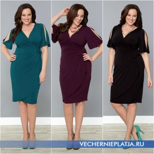 Платье с запахом для полных женщин с вырезами на рукавах
