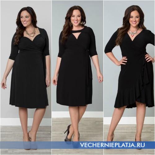 Черное платье для полных с запахом