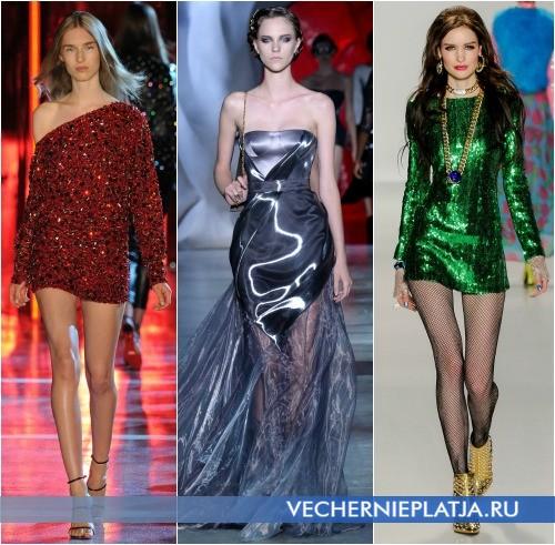 Блестящие платья для празднования Нового года 2015