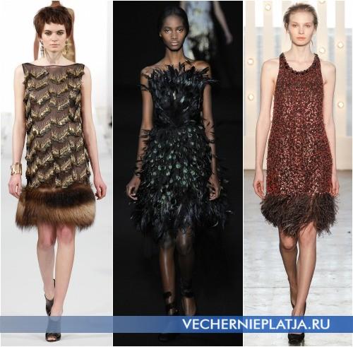 Новогодние платья 2015 с перьями и мехом