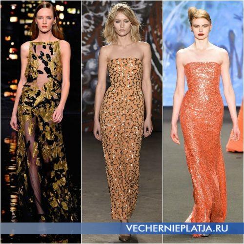 Какой цвет платья подойдет на Новый год 2016