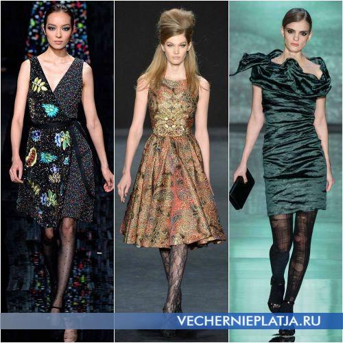 Платья из модных коллекция Осень-Зима 2015-2016 на Новый год