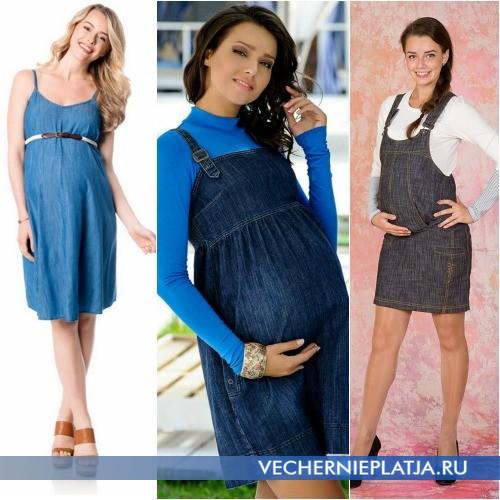 Всегда модный джинсовый сарафан для беременных