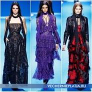 Стильные и модные вечерние платья Осень-Зима 2016-2017: выбираем свой тренд