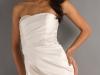 Короткое платье бандо белое