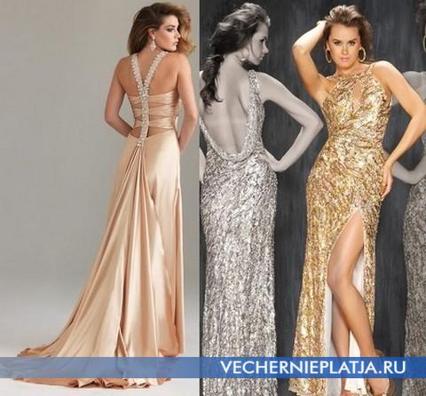 Платье длинное золотые