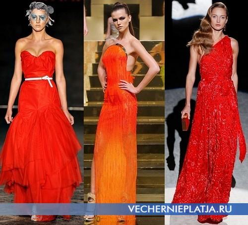 Длинные оранжевые платья от Vivienne Westwood, Versace, Salvatore Ferragamo