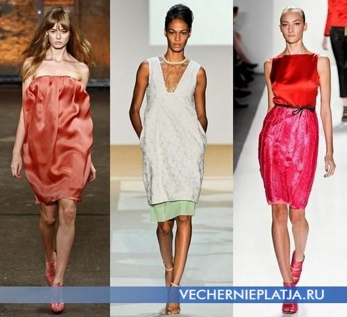 Модные платья-баллон 2012 от Christian Siriano, Diane von Furstenberg, Ruffian