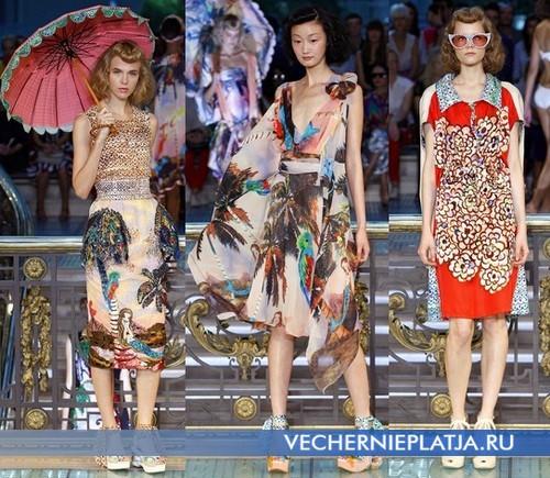 Аксессуары к платью в восточном стиле от Tsumori Chisato