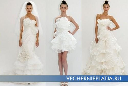 avrora платье