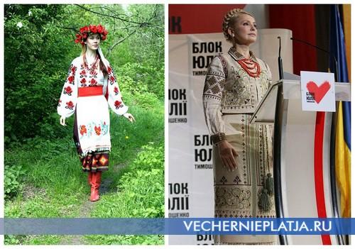 Украинские народные платья