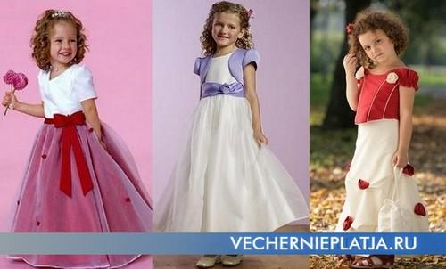 Модные вечерние платья для красивых девочек