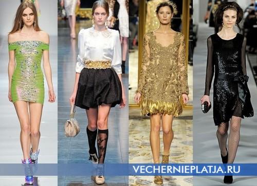 Новогодние платья 2013 короткие