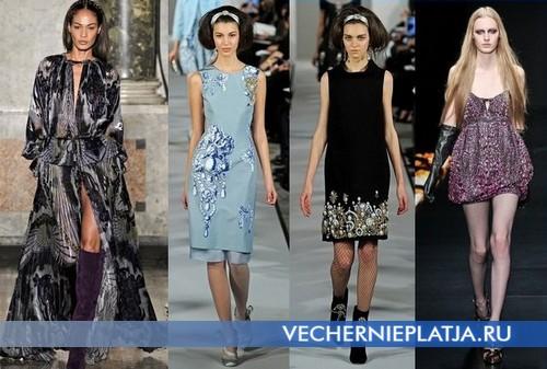 Аксессуары к новогодним платьям 2013