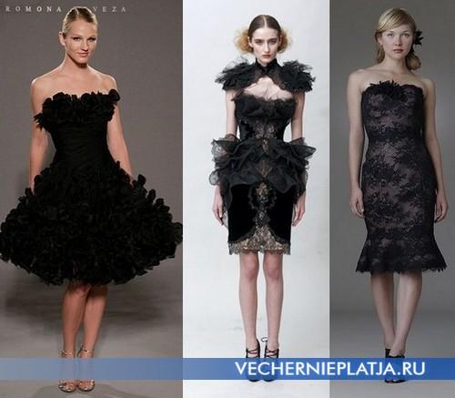 Дизайнерские свадебные платья черного цвета