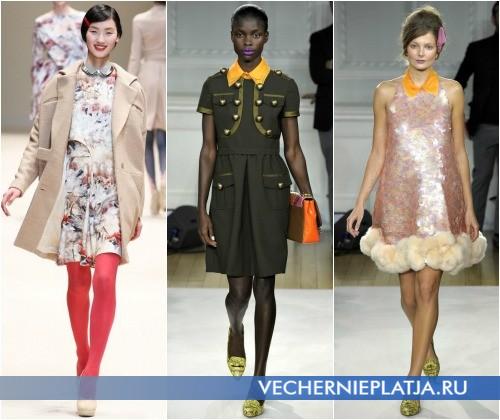 Накладные воротники для платьев – на фото модели Cacharel и Moschino Cheap & Chic (2-3)