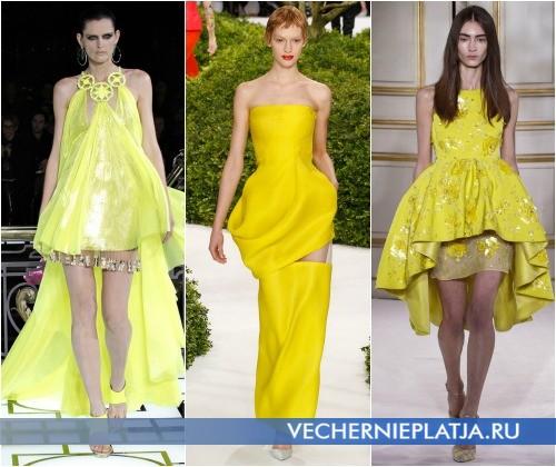 Желтые платья на выпускной 2013 фото Versace, Christian Dior, Giambattista Valli